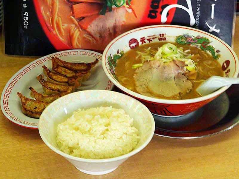 Ramen and Gyoza, rice bowl