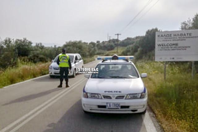 Ξεκίνησαν τα μπλόκα της αστυνομίας για την είσοδο και έξοδο από τον Δήμο Ερμιονίδας
