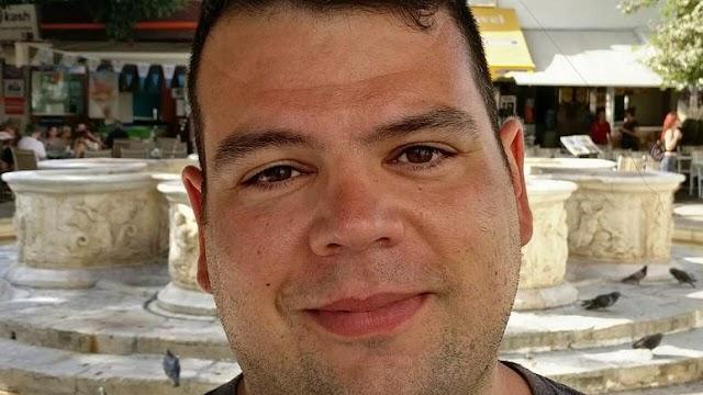 Διεθνής Αστρονομική Ένωση: Υποτροφία Gruber για τον Ηρακλειώτη αστροφυσικό Ιωάννη Λιοδάκη