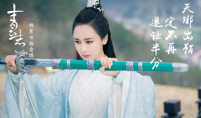 Yang Zi Fantasy Genre Legend of Chusen
