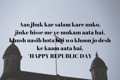 republic day shayari in english
