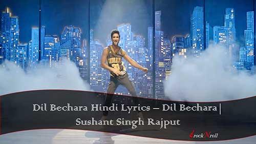 Dil-Bechara-Hindi-Lyrics-Dil-Bechara