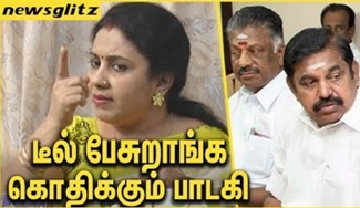 Anitha Kuppusamy Quits ADMK with no Grief | TN Politics