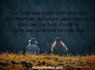 friends shayari images download