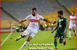 تشكيلة الزمالك المتوقع لمباراة المصري البورسعيدي في الدوري المصري