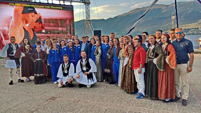 Γιάννενα; Πνευμ.Κέντρο Ιωαννίνων:Συνεχίζονται Οι Καλοκαιρινές Εμφανίσεις Του Τμήματος Παραδοσιακών Χορών