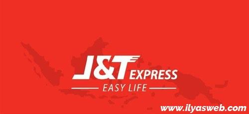 Kalau kita bandingkan dengan jasa pengiriman kurir lainnya seperti Berapa Hari Pengiriman J&T Express? Ini Jawabannya