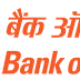RECRUITMENT OF SPECIALIST OFFICERS IN BANK OF BARODA