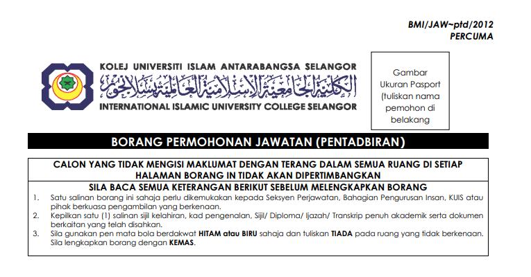 Jawatan Kosong Di Kolej Universiti Islam Antarabangsa Selangor