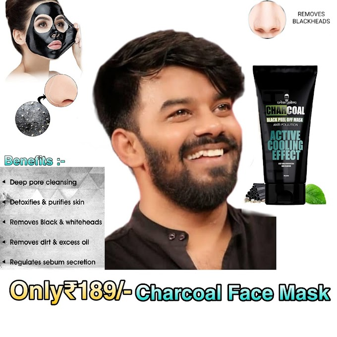 Best Charcoal Face Mask For Blackheads And Oily Skin For Men And Women