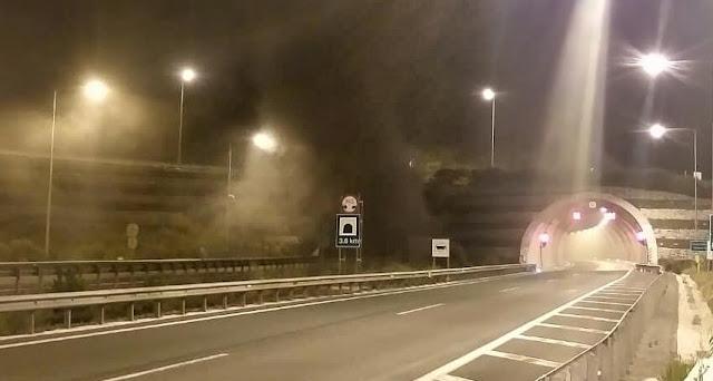 Γιάννενα: Φωτιά σε αυτοκίνητο μέσα στη σήραγγα Μετσόβου! στην Εγνατία Οδό