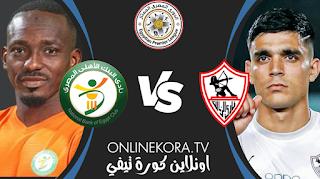 مشاهدة مباراة الزمالك والبنك الأهلي القادمة بث مباشر اليوم 26-04-2021 في الدوري المصري