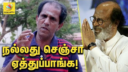 I'll support Rajini if he works for people : Vaiyapuri Interview