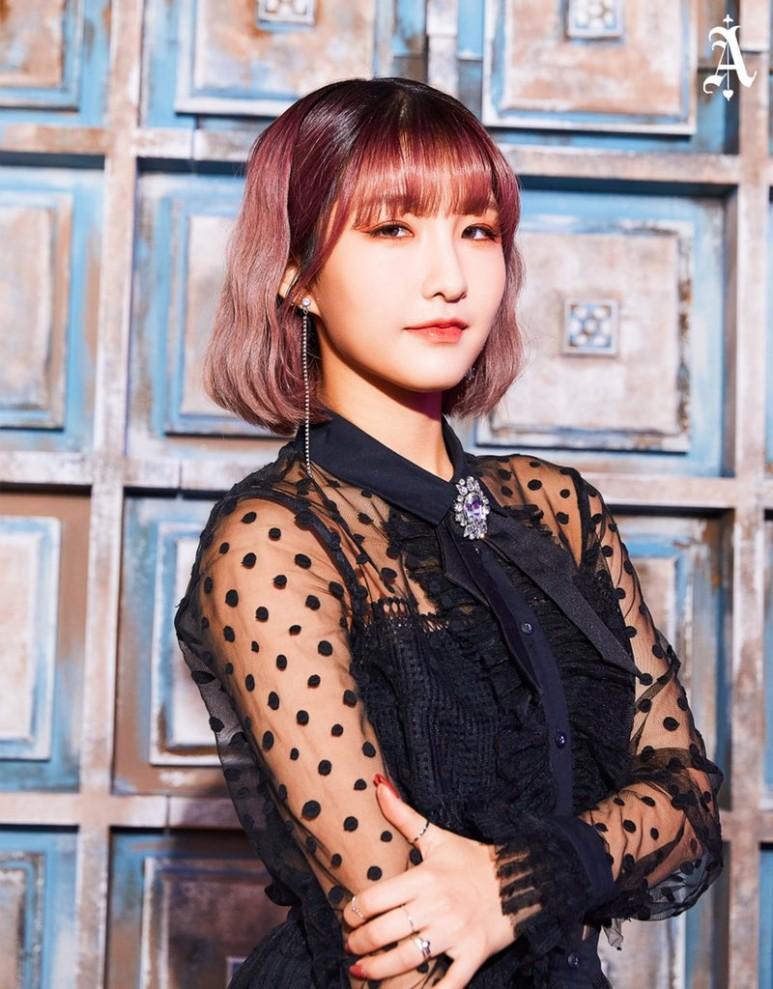 이번에 새 멤버 둘 영입하고 컴백하는 ANS | 인스티즈