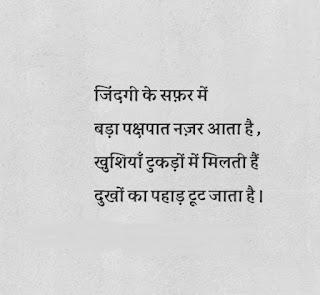 love status photo,love dp whatsapp