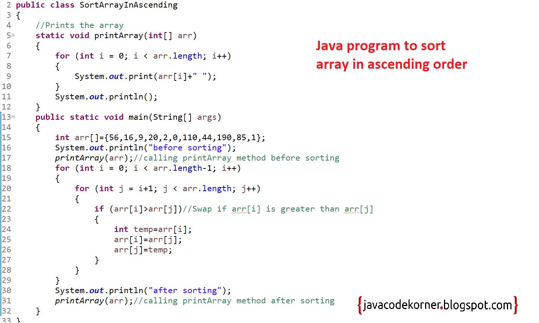 Sort Array In Ascending Order Java - Java Code Korner