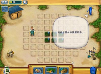虛擬農場中文版(Virtual Farm),銷售,種植,飼養模擬經營!