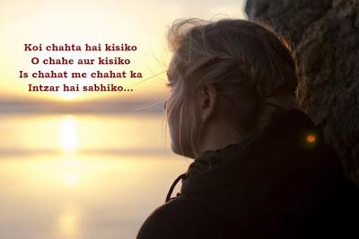 heart Touching sad and Emotional  Shayri