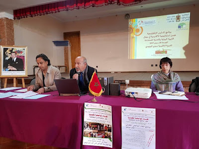 """المديرية الإقليمية سيدي البرنوصي تنظم لقاء تكوينيا تواصليا حول:"""" برنامج المدارس الإيكولوجية """""""