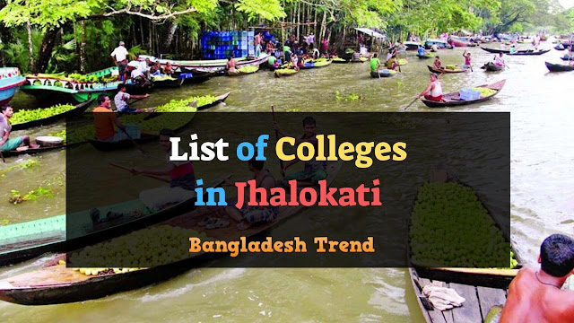 List of Colleges in Jhalokati Districts