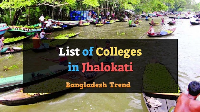 List of All Govt. and Private Colleges in Jhalokati 2019