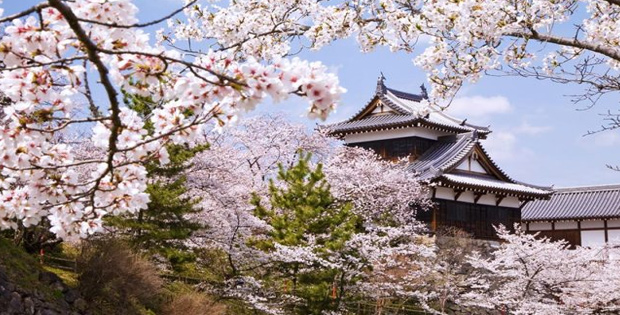 Keadaan Alam dan Keadaan Penduduk Jepang