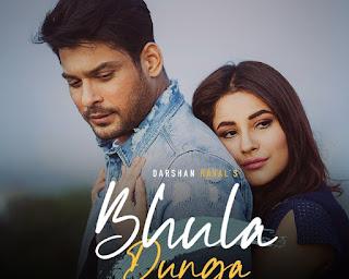 Bhula Dunga Full video song download,Bhula Dunag HD video song downlioad, Bhula Dunga song download