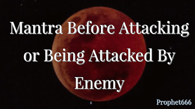Most Rare Stambhan Mantra to Destroy Enemies