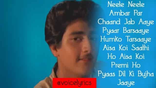 Neele Neele Ambar Par Lyrics for status