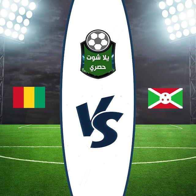 مشاهدة مباراة غينيا وبوروندي