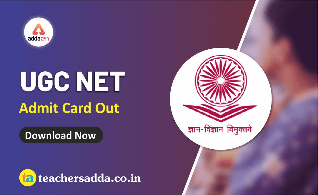 UGC NET December Admit Card Released