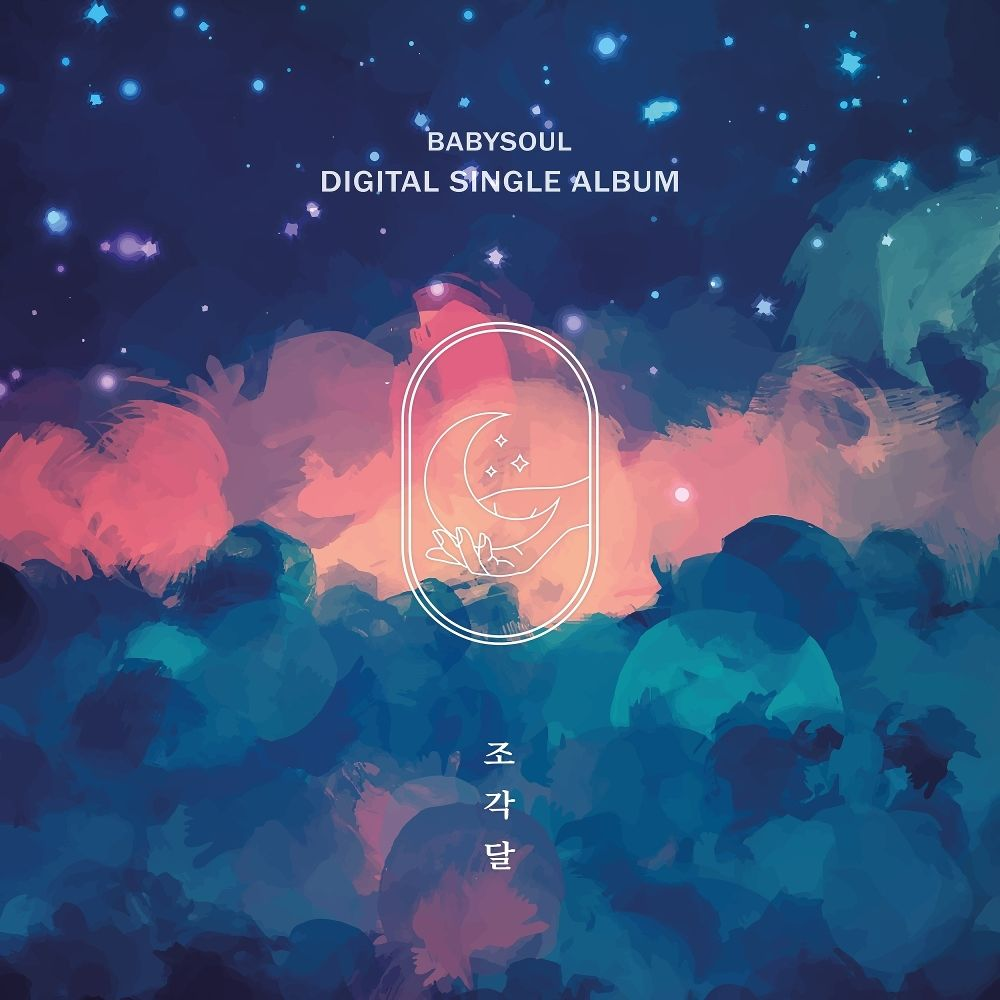 Baby Soul (LOVELYZ) – A Piece of the Moon – Single