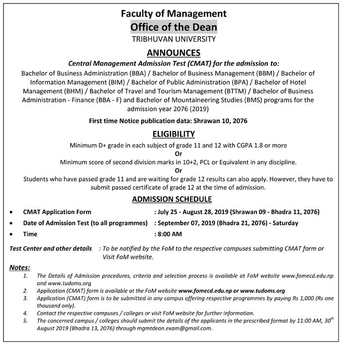 TU CMAT entrance exam notice : Tribhuvan University BBA, BIM  BHM