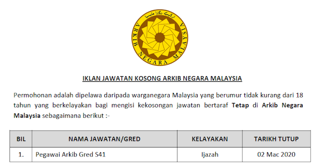 jawatan kosong 2020 arkib negara malaysia