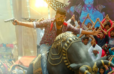 Ismart Shankar Movie Video Song, Ismart Shankar Video Song