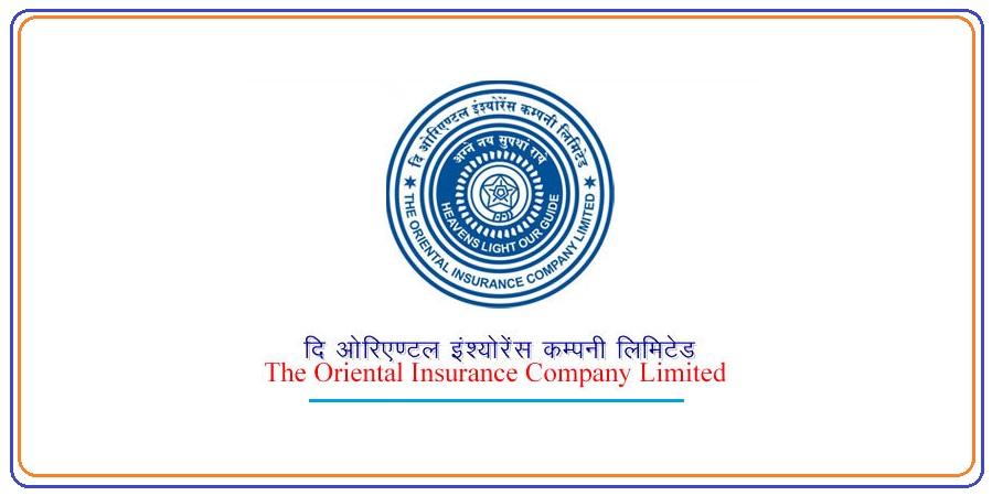 Oriental Insurance Company Ltd