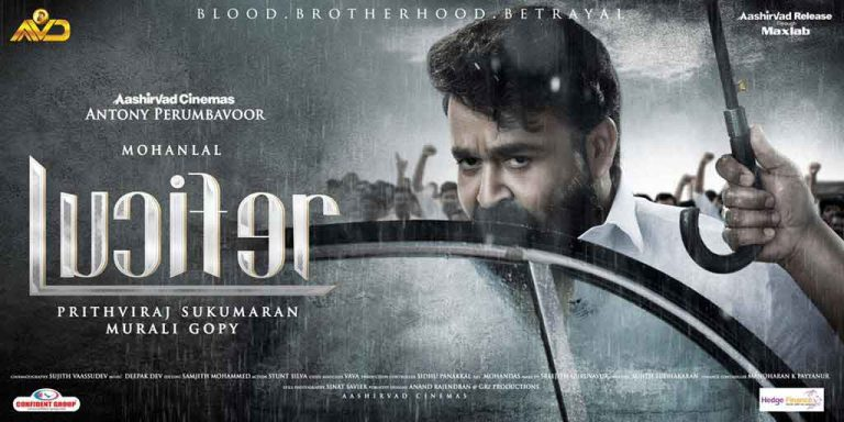 Empuraane Song Lyrics-Lucifer(2019) Malayalam Movie Song