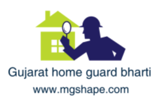 Gujarat home guard application form 2020-2021 apply online