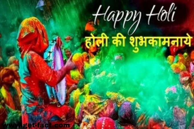 Happy holi best wishes for girlfriend and boyfriend
