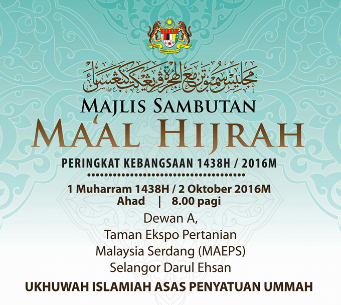 Ukhwah Islamiah Asas Penyatuan Ummah