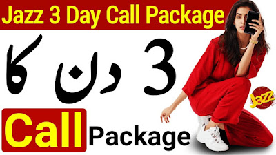 Jazz Call Package For 3 days - Jazz Max Offer Details