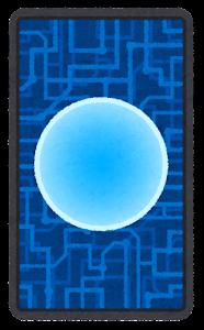 デジタル通貨のイラスト(空白)