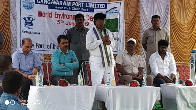 Gangavaram Port celebrates World Environment Day 2019