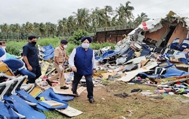 kerala plane crash news in hindi   केरल के कोझीकोड हवाई अड्डे पर विमान दुर्घटना में 18 लोगों की मृत्यु
