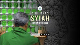 Aqidah Syiah: Berziarah ke Komplek Pemakaman Imam Hasan, Allah akan Mengukuhkan Kakinya di Shirath