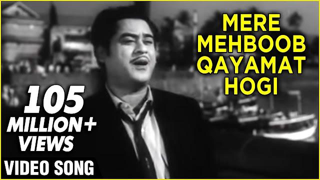 Mere Mehboob Qayamat Hogi Lyrics | Mr. X in Bombay (1964) | Kishore Kumar | Laxmikant-Pyarelal