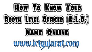 Know-your-BLO-name-ceo-gujarat