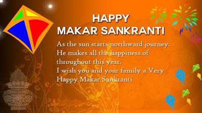 happy makar sankranti greetings images