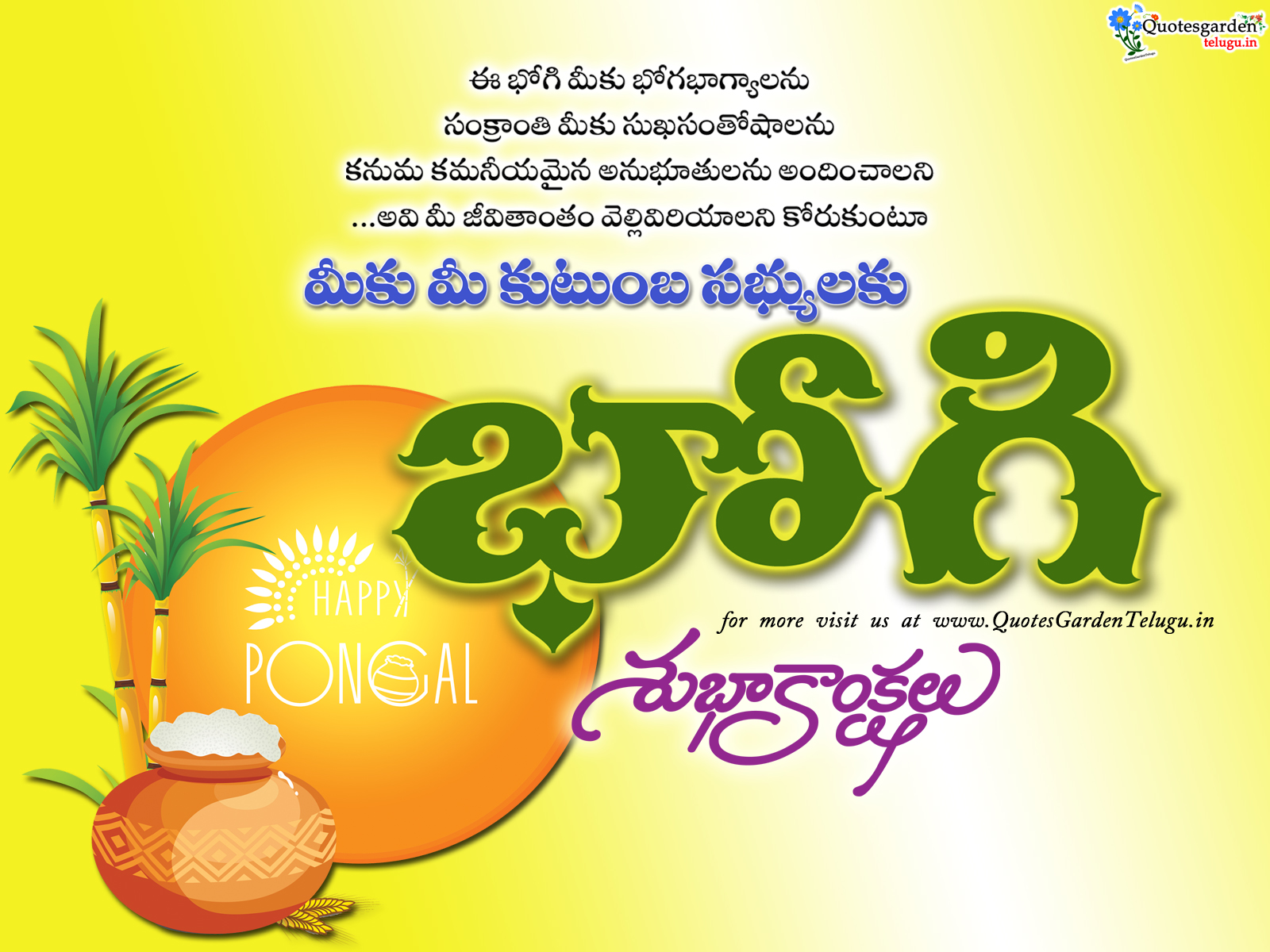 Telugu Bhogi images quotes messages