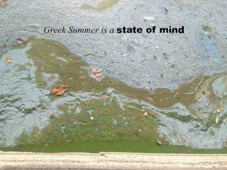 Λίμνη της Καστοριάς - Lake of Kastoria